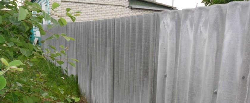 Забор из шифера своими руками: фото и видео