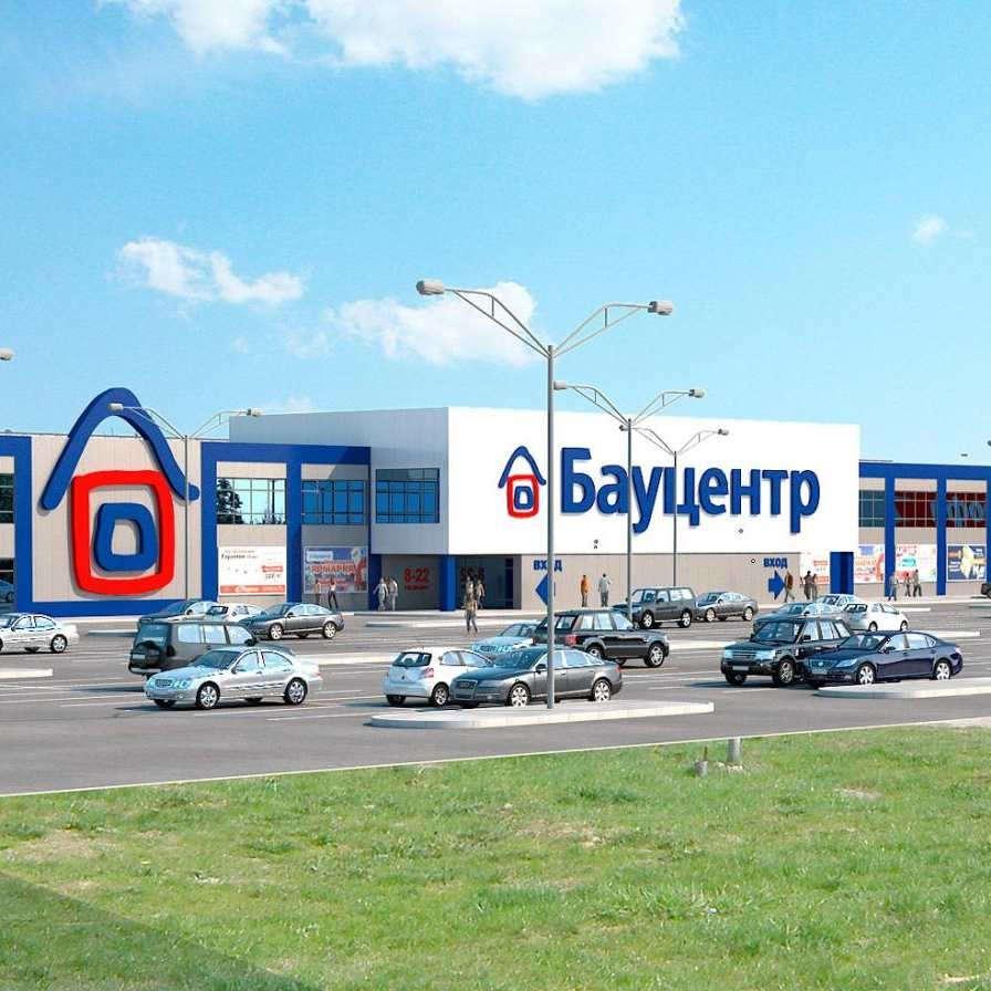 Бауцентр Новороссийск