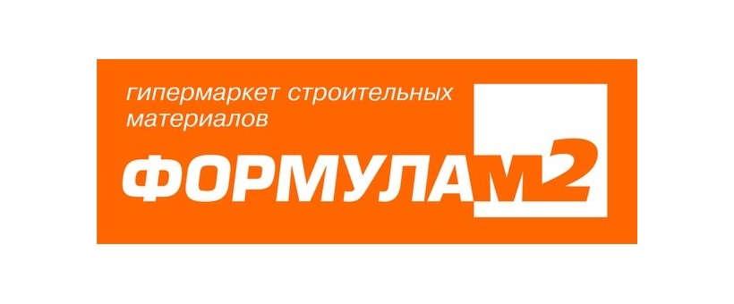 Формула м2 Барнаул