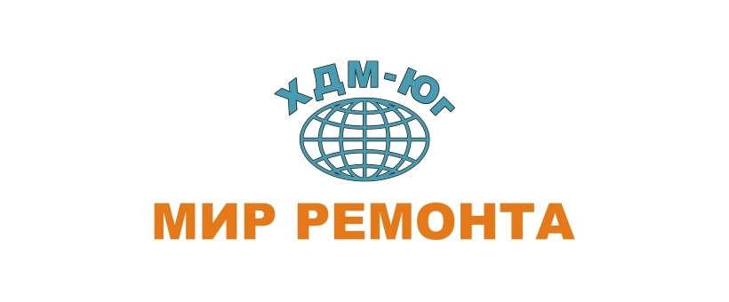 ХДМ Ростов-на-Дону