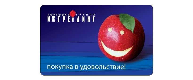 Ижтрейдинг Ижевск