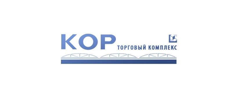 Кор Екатеринбург