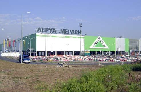 Леруа Мерлен Адыгея-МЕГА