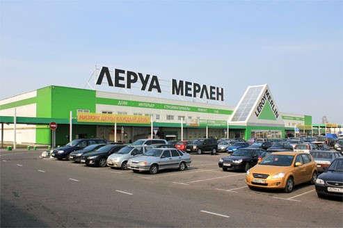Леруа Мерлен Алтуфьево