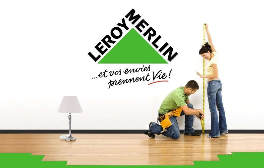 Фиксаторы для арматуры в Леруа Мерлен