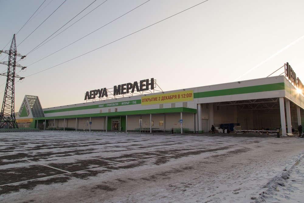 Каталог Леруа Мерлен Красноярск Мега