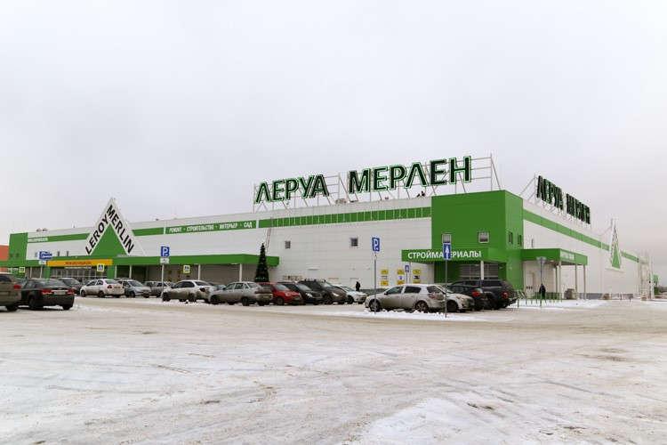 Леруа Мерлен Новосибирск Фабричный