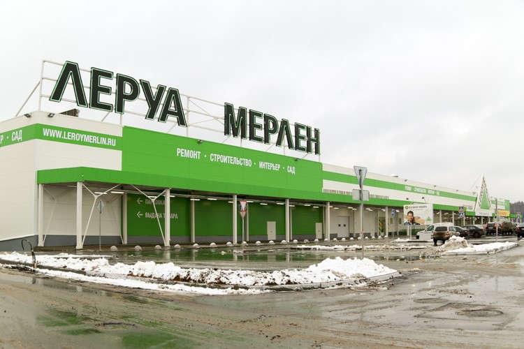 Леруа Мерлен Зеленоград