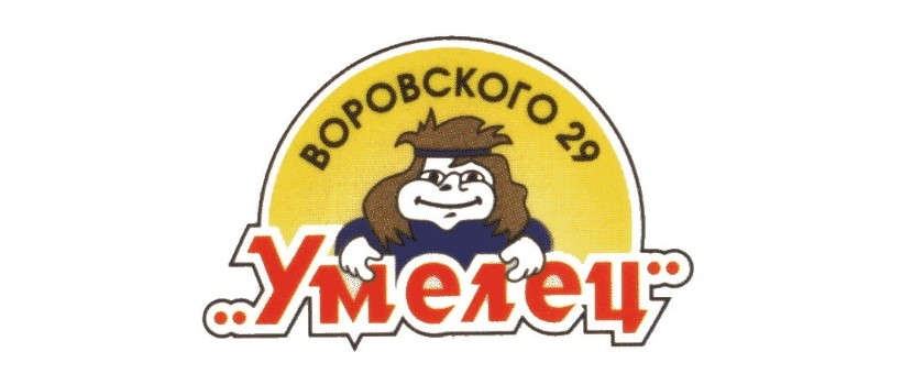 Магазин Умелец Вологда
