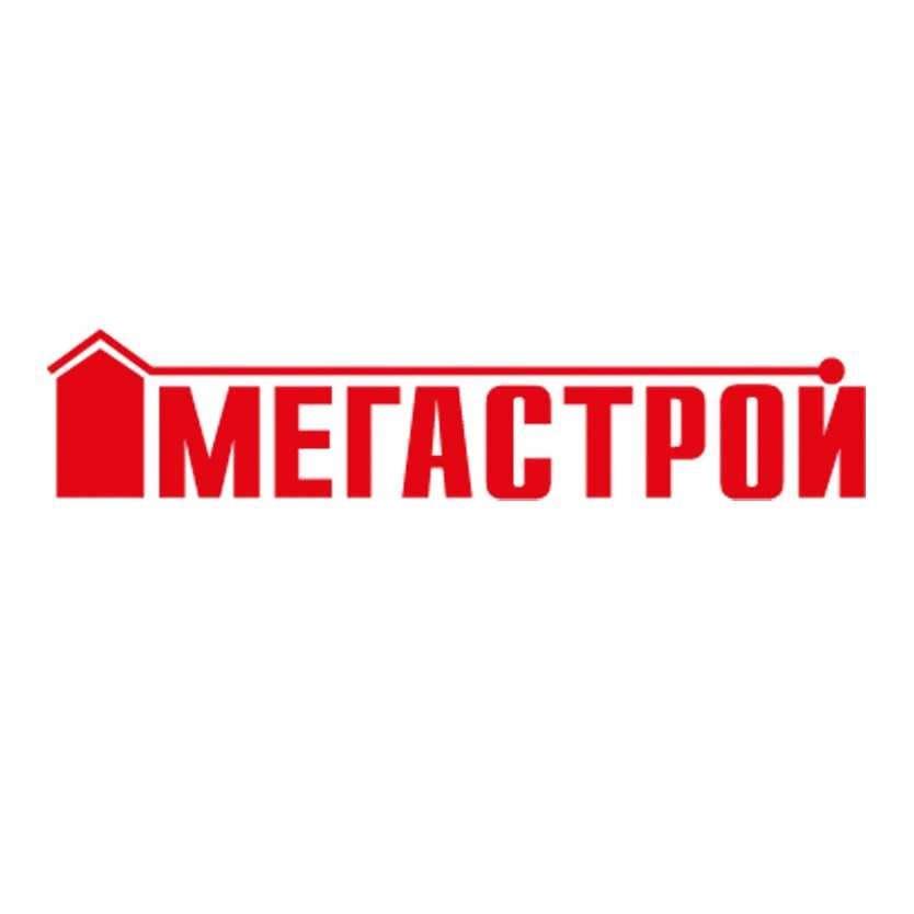 Мегастрой Казань