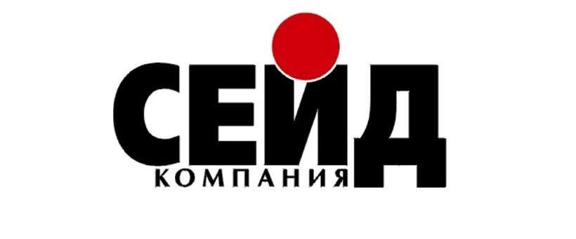 Каталог Сейд Мурманск