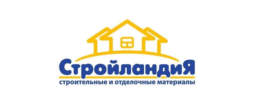 Стройландия Стерлитамак
