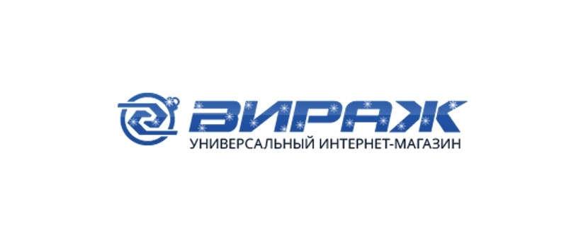 Каталог Вираж Красноярск