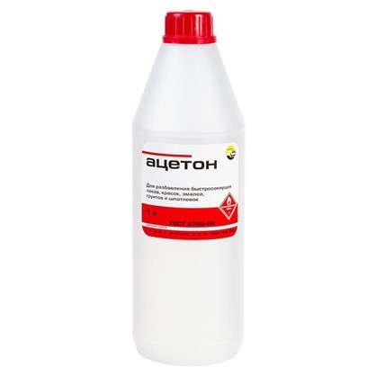 Ацетон 1 л