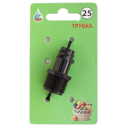 Адаптер для капельной трубки наружная резьба  16 мм x 1/2 дюйма