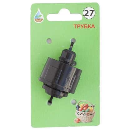 Адаптер для капельной трубки внутренняя резьба  16 мм x 3/4 дюйма
