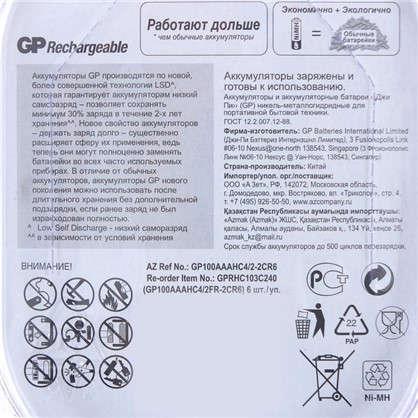 Аккумулятор GP Ni-Mh 100 AAA HC 4/2 6 шт.