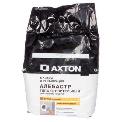 Алебастр Axton 2.5 кг