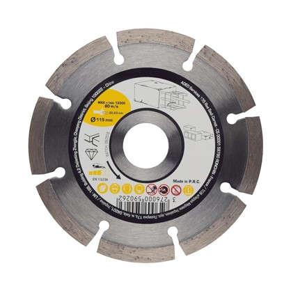 Алмазный диск по бетону 115Х222мм 1шт