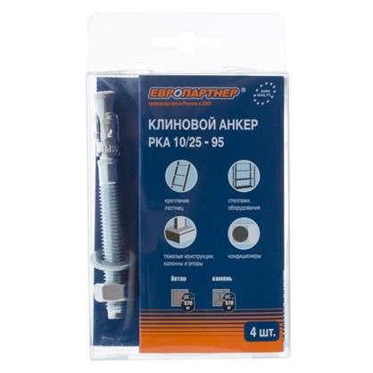 Анкер клиновой PKA 10х95 мм 4 шт.