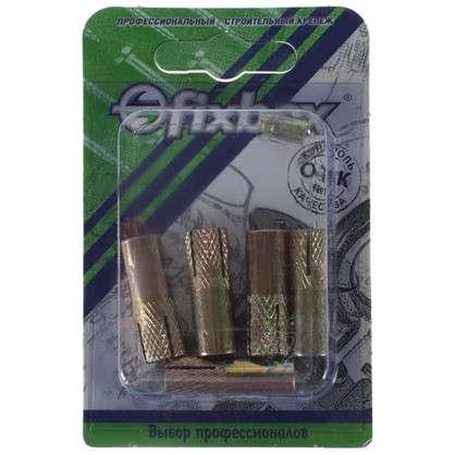 Купить Анкер забивной 8х30 мм 5 шт. дешевле