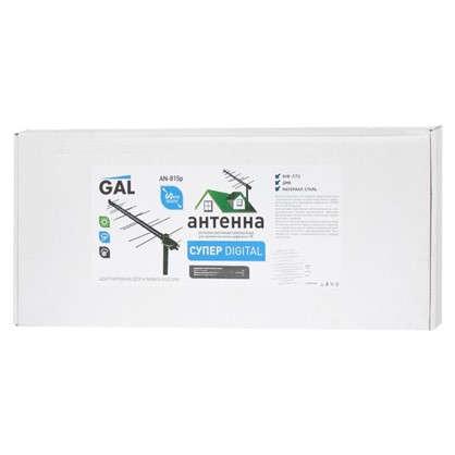 Купить Антенна внешняя Digital AN-815P дешевле