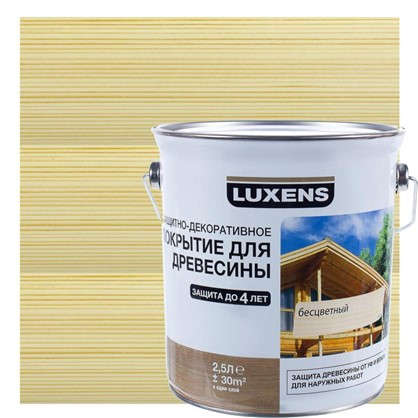 Антисептик Luxens бесцветный 2.5 л