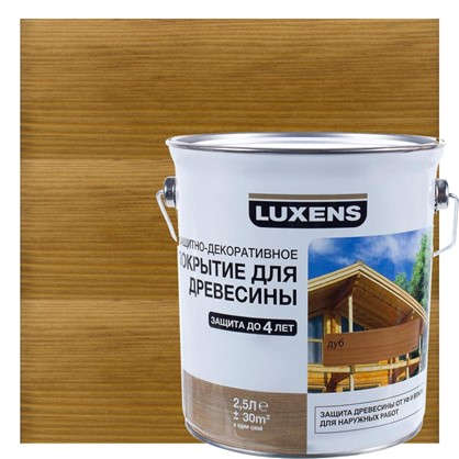 Антисептик Luxens цвет дуб 2.5 л