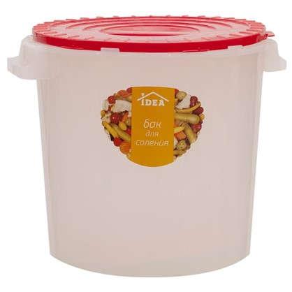 Бак для соления 25 л