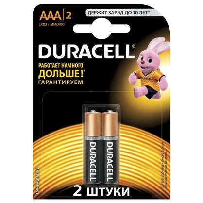 Купить Батарейка алкалиновая Duracell Basic ААА 2шт. дешевле