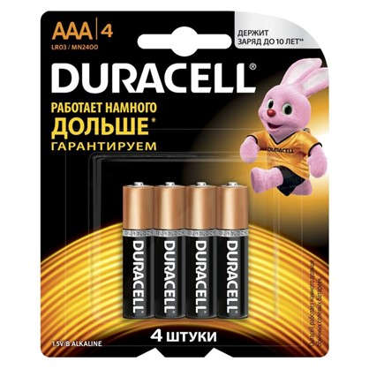Батарейка алкалиновая Duracell Basic ААА 4 шт. цена