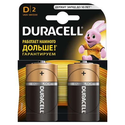 Купить Батарейка алкалиновая Duracell Basic LR20-2BL D 2шт. дешевле