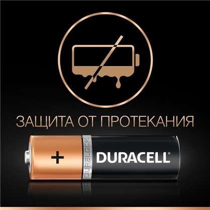 Батарейка алкалиновая Duracell Basic LR6-8BL AA 8шт