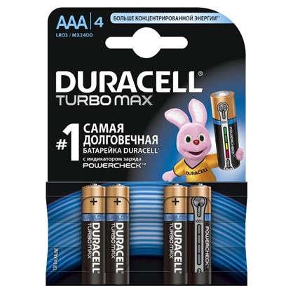 Купить Батарейка алкалиновая Duracell TurboMax ААА 4 шт. дешевле