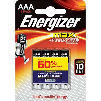 Батарейка алкалиновая Energizer Max AAA/LR03 4 шт.