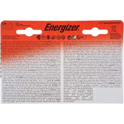 Батарейка алкалиновая Energizer Max AAA/LR06 12 шт.