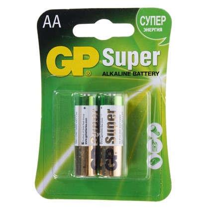 Купить Батарейка алкалиновая GP 15AA 2 шт. дешевле
