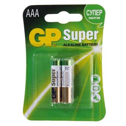 Батарейка алкалиновая GP AAA 24 A 2 шт.