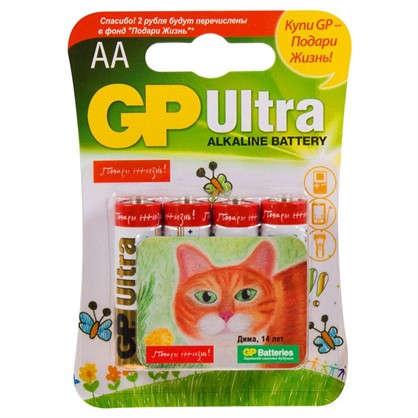 Купить Батарейка алкалиновая GP Ultra AАA 15 А и магнит 4 шт. дешевле