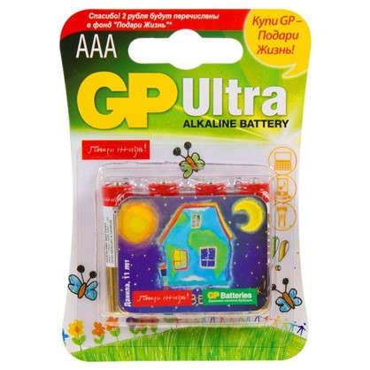 Купить Батарейка алкалиновая GP Ultra AАA 24 А и магнит 4 шт. дешевле