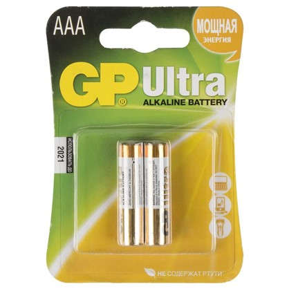 Батарейка алкалиновая премиум GP 24 А 2 шт.
