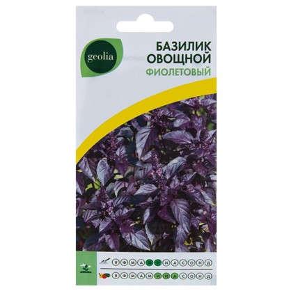 Базилик овощной Geolia Фиолетовый
