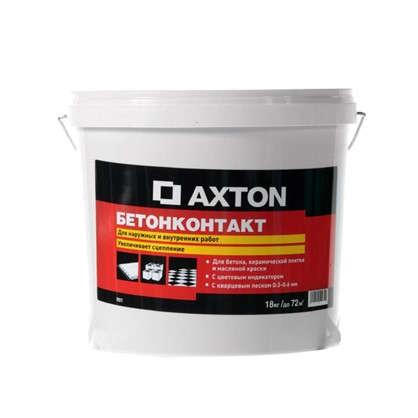 Купить Бетонконтакт Axton 18 кг дешевле