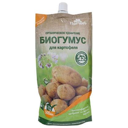 Купить Биогумус Florizel для картофеля 0.5 л дешевле