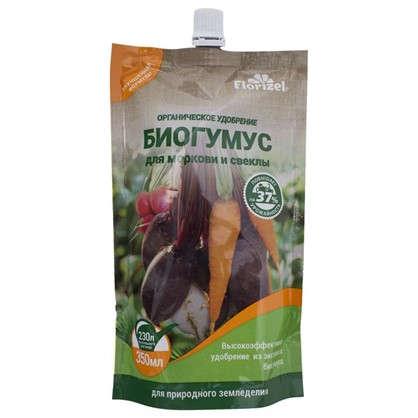 Биогумус Florizel для моркови и свеклы 0.35 л