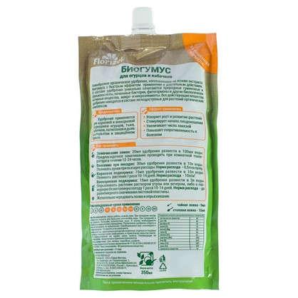Купить Биогумус Florizel для огурцов и кабачков 0.35 л дешевле