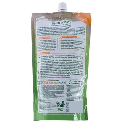 Биогумус Florizel для всех плодов 0.5 л