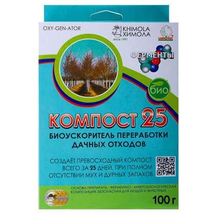 Биопрепарат Компост-25 (OXI-GEN-ATOR) 100 г