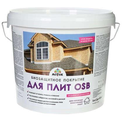 Биозащита для наружных и внутренних работ для плит ОСБ 5 кг