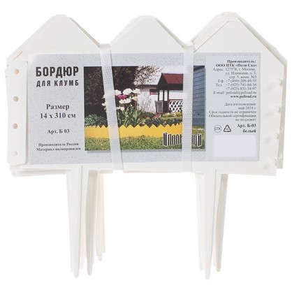 Купить Бордюр №3 3.1 м цвет белый дешевле
